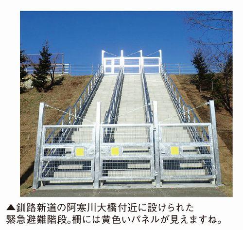 fit-P016-たしかめ隊2