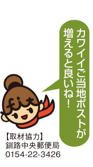 fit-P028-たしかめ隊3