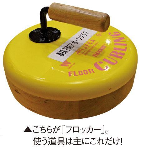 fit-P040-たしかめ隊
