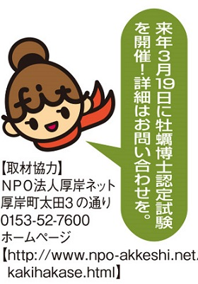 fit9-P034-たしかめ隊